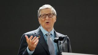 Μπιλ Γκέιτς: Συγγνώμη για το Control-Alt-Delete