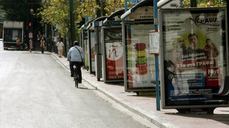 Στάση εργασίας στα λεωφορεία και τρόλεϊ σήμερα