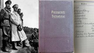 Σε δημοπρασία ο τηλεφωνικός κατάλογος του «σατανά» με όλα το ονόματα των Ναζί (pics)