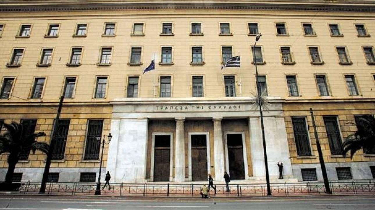 Στα 33,6 δισ. ευρώ μειώθηκε ο ELA των ελληνικών τραπεζών