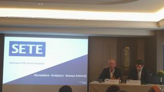 ΣΕΤΕ: Στα 14 δισ. ευρώ θα κινηθούν τα έσοδα από τον τουρισμό