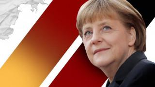 Γερμανικές εκλογές 2017:Η Μέρκελ διεκδικεί την τέταρτη θητεία στην καγκελαρία