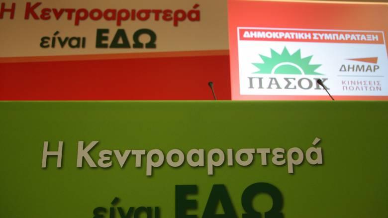 Στον «αέρα» η εκλογική διαδικασία για την Κεντροαριστερά - Η εμπλοκή και η αντίδραση των υποψηφίων