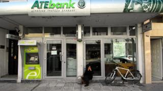 Ποινική δίωξη ασκήθηκε σε πρώην στελέχη της Αγροτικής Τράπεζας