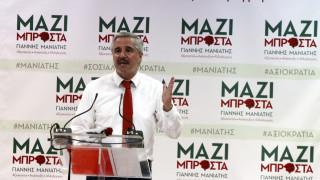 Κεντροαριστερά: Μανιάτης και Πόντας κατέθεσαν τις 1.000 υπογραφές για την υποψηφιότητά τους