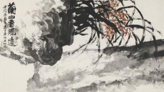 ΕΜΣΤ: Mετά την documenta στην αριστουργηματική Κίνα