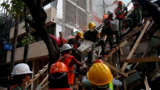 Μεξικό:Ύστατη προσπάθεια για την ανεύρεση επιζώντων (pics&vid)