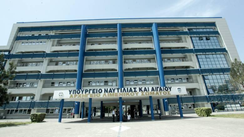 Παρέμβαση του Ρουβίκωνα στο υπουργείο Ναυτιλίας (vid)