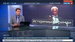 O Mόργκαν Φρίμαν απασφαλίζει κατά του Πούτιν - «Θα του περάσει» απαντάει το Kρεμλίνο
