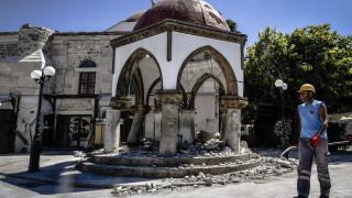 Σεισμός Κως: Σχεδόν 100 εκατ. ευρώ χρειάζονται για την αποκατάσταση των ζημιών