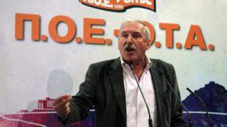 Διεγράφη από τη ΝΔ ο Πολυμερόπουλος της ΔΑΚΕ μετά την αποκάλυψη για ψευδές μεταπτυχιακό