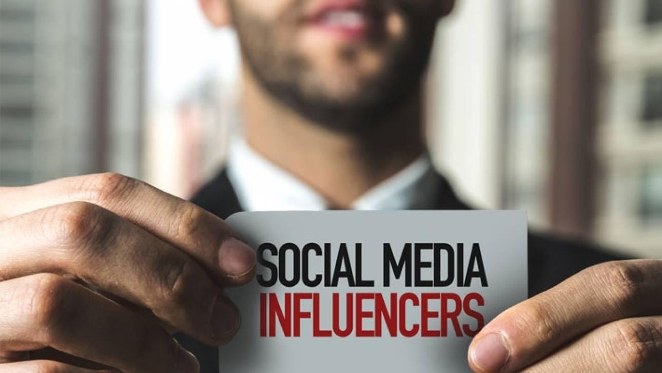 Kίνα: Με πανεπιστημιακό πτυχίο οι influencers στα social media
