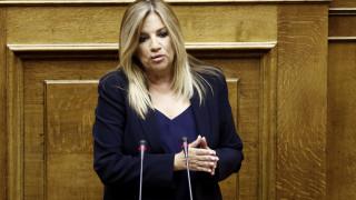 Γεννηματά: ΣΥΡΙΖΑ και ΝΔ πιστεύουν ότι έχουν δεμένο τον γάιδαρό τους