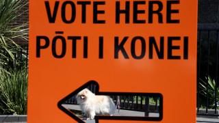 Εκλογές Νέα Ζηλανδία: Οι μετρήσεις δίνουν τη νίκη στο κυβερνών κόμμα