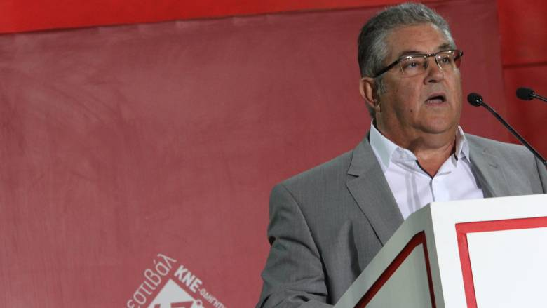 Κουτσούμπας: Ο ΣΥΡΙΖΑ έχει ολοκληρώσει τη μετάλλαξή του σε ένα αστικό κόμμα