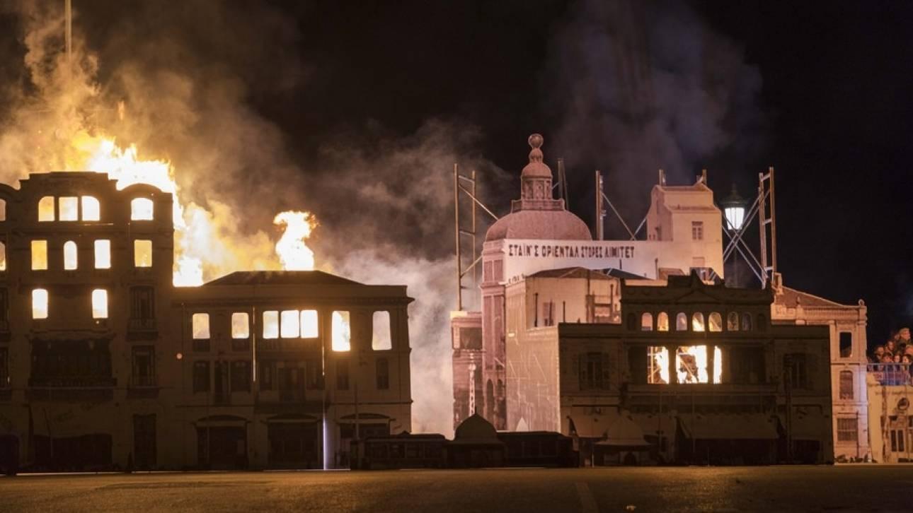 Ποιος έκαψε τη Θεσσαλονίκη; Οι Θεσσαλονικείς αναζήτησαν την αλήθεια (pics)