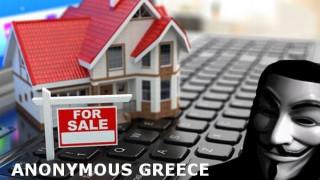 Οι Anonymous Greece «έριξαν» την ιστοσελίδα για τους ηλεκτρονικούς πλειστηριασμούς
