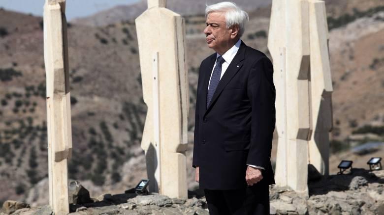Παυλόπουλος: Με τη φίλη και γείτονα Τουρκία το παρελθόν δεν πρέπει να μας διχάζει