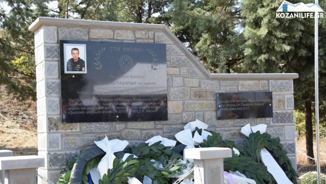 Κοζάνη: Αποκαλυπτήρια για το μνημείο του ειδικού φρουρού Στάθη Λαζαρίδη (pics&vid)