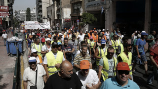 Ένταση από εργαζομένους στους ΟΤΑ σε διημερίδα του Ελεγκτικού Συνεδρίου στη Θεσσαλονίκη