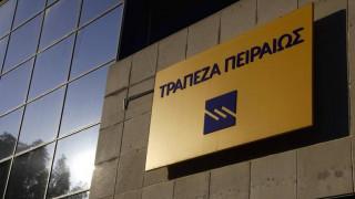 Τράπεζα Πειραιώς: Δεν αναμένονται «ουσιώδεις επιπτώσεις» από τους ελέγχους της ΤτΕ