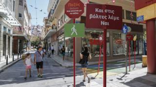 Ακόμη δυο πεζόδρομοι στο Εμπορικό Τρίγωνο της Αθήνας