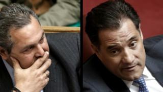 Ο Άδωνις κατά του Καμμένου και του ΣΥΡΙΖΑ: Ο λαός είδε πόσο ανθρωπάκια είστε