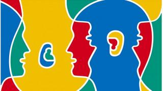 Eurostat: Το 84% των μαθητών του δημοτικού στην ΕΕ μαθαίνει τουλάχιστον μία ξένη γλώσσα
