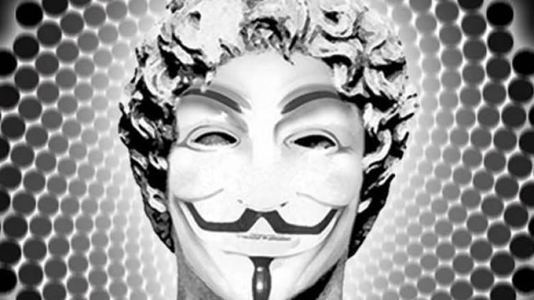 Οι Anonymous Greece απειλούν με νέες διαδικτυακές επιθέσεις: Τα χειρότερα έρχονται...