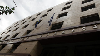 Απάντηση της Τράπεζας της Ελλάδος για τη «διαρροή» εγγράφων από τους Anonymous