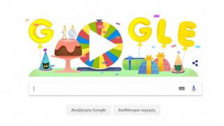 Η Google έκλεισε τα 19 και το γιορτάζει με ένα εντυπωσιακό doodle