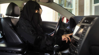 Τι επιτρέπεται και τι όχι στις γυναίκες της Σαουδικής Αραβίας