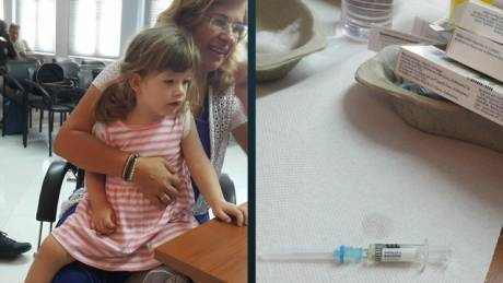 Ιλαρά: Δωρεάν εμβολιασμοί από τον ιατρικό σύλλογο και το δήμο Πειραιά