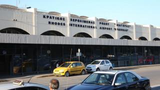 Έκλεισε προσωρινά το αεροδρόμιο της Ρόδου
