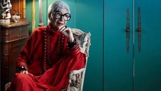 Iris Apfel: Μάθημα ζωής με στιλ από την 96χρονη fashionista