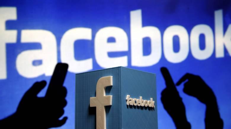 Επίτροπος της Κομισιόν καταγγέλλει το Facebook: Λειτουργεί ως δίοδος μίσους