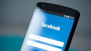 Ε.Ε. προς social media: Βάλτε φραγμό στη ρητορική της βίας