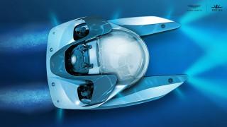 Neptune: το υποβρύχιο αυτοκίνητο της Aston Martin