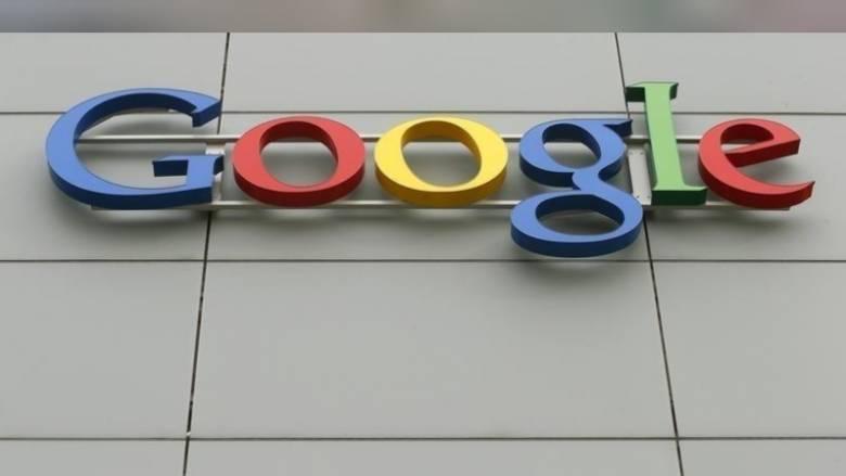 Η Ε.Ε. θα παρακολουθεί στενά τα διορθωτικά μέτρα της Google