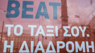 Beat: Θα κινηθούμε νομικά για το επιχειρείν - Τι απαντά το υπουργείο Μεταφορών