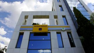 Τράπεζα Πειραιώς: Επενδύσεις 700 εκατ. ευρώ για μικρές και μεσαίες επιχειρήσεις