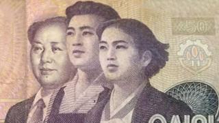Quiz: Πόσο καλά γνωρίζετε τα χαρτονομίσματα και τα κέρματα του κόσμου;