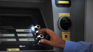Αυξήθηκαν οι καταθέσεις κατά 1 δισ. σύμφωνα με τραπεζικές πηγές