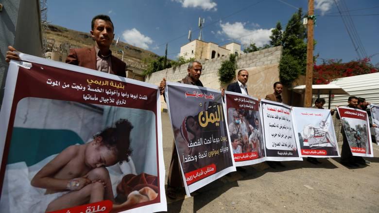 Υεμένη: Ο ΟΗΕ ξεκινά έρευνα για τα εγκλήματα που διαπράττονται στη χώρα