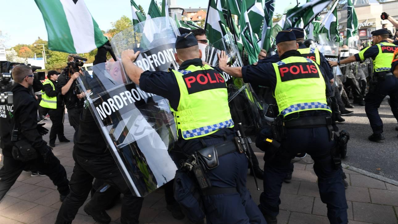 Σουηδία: Επεισόδια και δεκάδες συλλήψεις σε πορεία νεοναζί (pics)