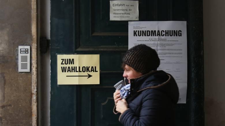 Αυστρία: Παραιτήθηκε ο γενικός γραμματέας των Σοσιαλδημοκρατών