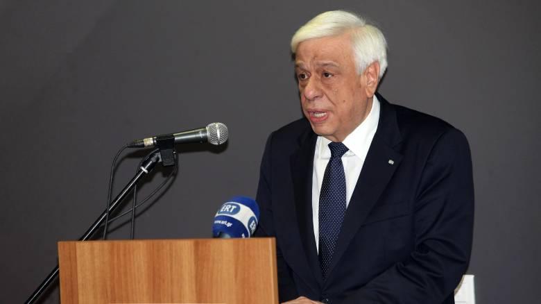 Παυλόπουλος: Αδιαπραγμάτευτη η διεκδίκηση των γερμανικών αποζημιώσεων