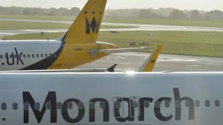 Πτώχευση Monarch Airlines: Μεγάλη επιχείρηση επαναπατρισμού των 110.000 «μετέωρων» ταξιδιωτών
