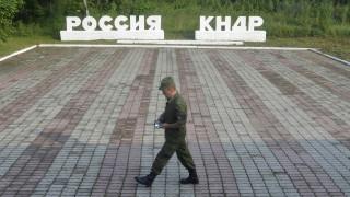 Ρωσία: Νεκρός αστυνομικός από πυροβολισμούς στα σύνορα με την Ουκρανία