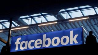 ΗΠΑ: Αντίγραφα διαφημίσεών του στο Κογκρέσο παρέδωσε το Facebook